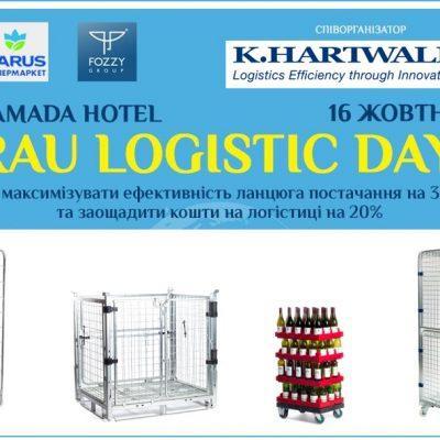 Запрошуємо на workshop «RAU LOGISTIC DAY. Як максимізувати ефективність ланцюга постачання на 35% та заощадити кошти на логістиці на 20%»