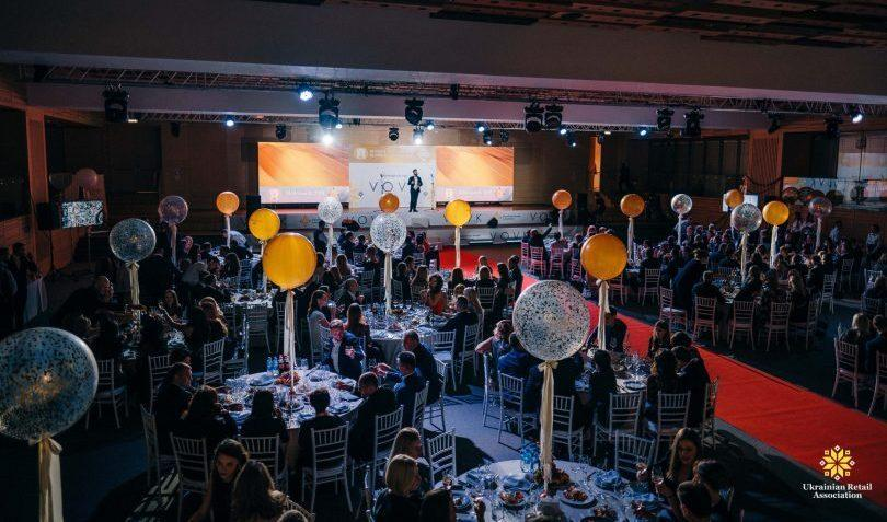 Retail&Development Business Awards – 2019: як це було (відеозвіт)