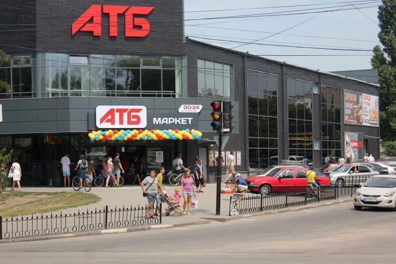 Товарообіг АТБ за 9 місяців склав 86,3 млрд грн, середній чек зріс на 14,9%