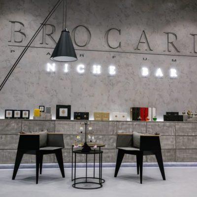 Кращі HR-практики в рітейлі: мережа магазинів парфумерії Brocard