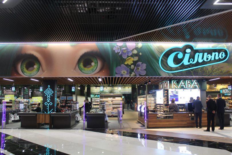 Три супермаркета Сільпо снова попали в перечень лучших инновационных дизайнов европейских магазинов