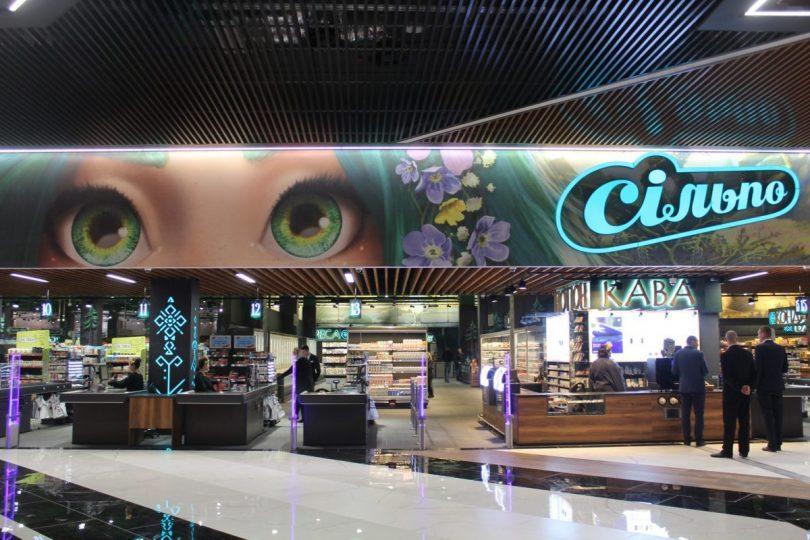 Три супермаркети Сільпо знову потрапили до переліку найкращих інноваційних дизайнів європейських магазинів