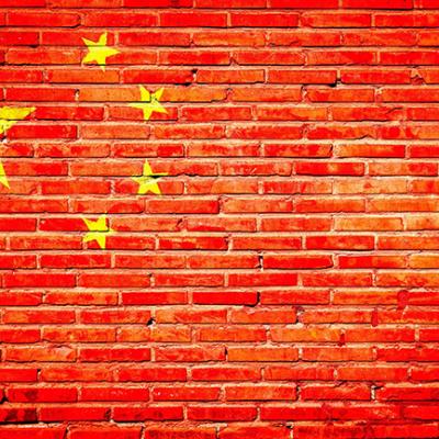 Провал операції: чому деякі західні рітейлери зазнали невдачі в Китаї