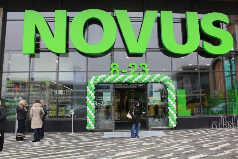 NOVUS закликає постачальників не підвищувати ціни під час усієї дії карантину в Україні