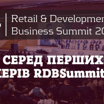 RDBSummit 2019: first speakers, latest low price