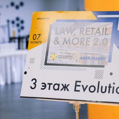 """Підсумки бізнес-сніданку від RAU і ADER HABER: """"Law, Retail & More 2.0»"""