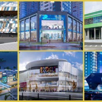 Обзор торговой недвижимости Киева за ІІІ квартал 2019-го: масштабные реформаты, новые объекты, стабильные ставки
