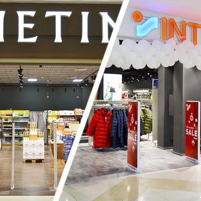 У вінницькому ТРЦ Мегамолл відкрилися магазини Intersport і Winetime