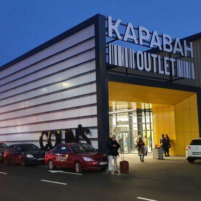 Удар по цінах: у Києві після оновлення відкрився ТРЦ Караван Outlet (фоторепортаж)
