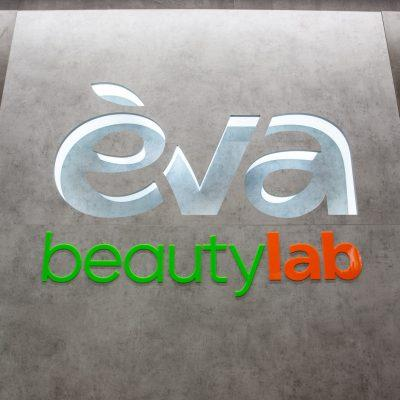 Лабораторія краси: як виглядає магазин EVA в новому форматі beauty lab (фотоогляд)