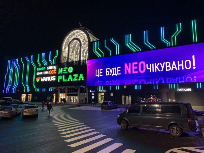 У стилі NEO: в Дніпрі відкривається ТРЦ NEO PLAZA після реконцепції