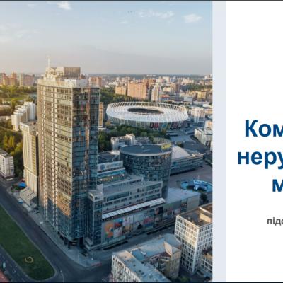 Colliers International: Четыре главных тренда современного ритейла Киева