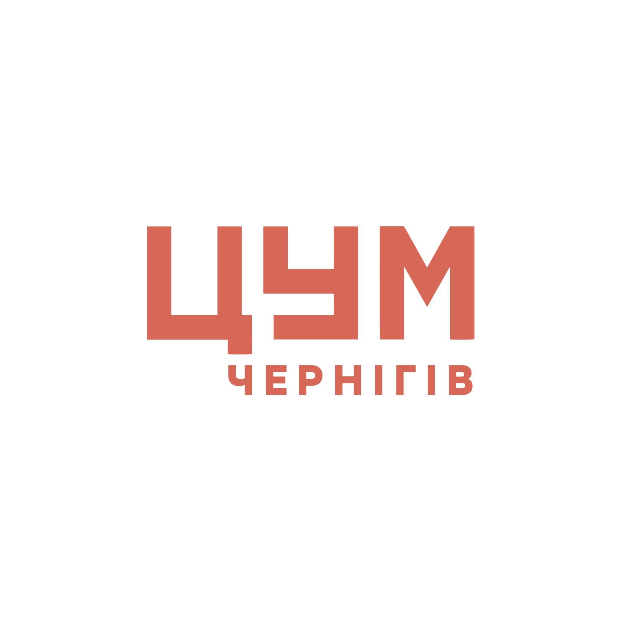 ЦУМ Чернігів