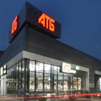 Новые рекорды: сеть АТБ отчиталась о росте товарооборота и новых магазинах в 2019 году