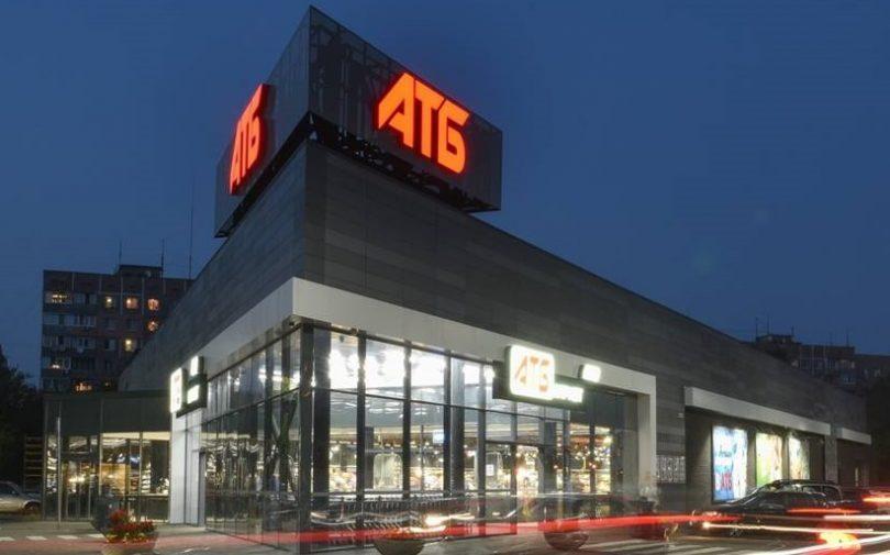 Нові рекорди: мережа АТБ відзвітувала про зростання товарообігу та нові магазини в 2019 році