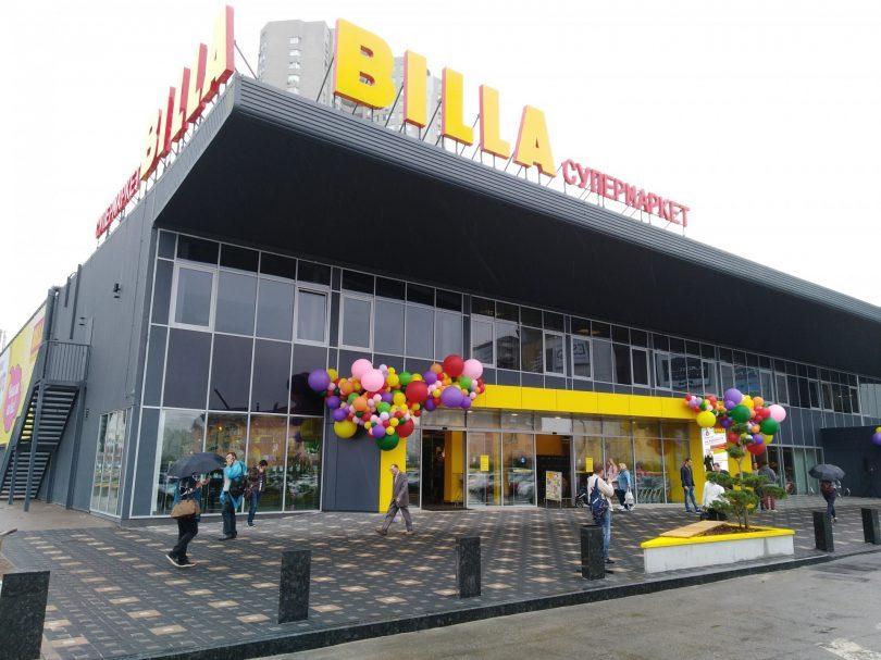 Кращі HR-практики в рітейлі: мережа супермаркетів Billa
