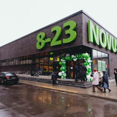 Варшавський Novus: як виглядає новий супермаркет мережі в Києві (фотоогляд)