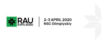 We invite you to the largest retail and development industry' exhibition in Ukraine: RAU Expo-2020