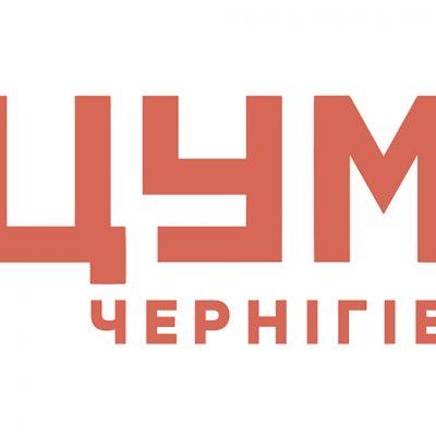 ЦУМ Чернігів став партнером Асоціації рітейлерів України