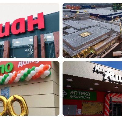 Размер имеет значение: почему гипермаркеты проигрывают небольшим магазинам