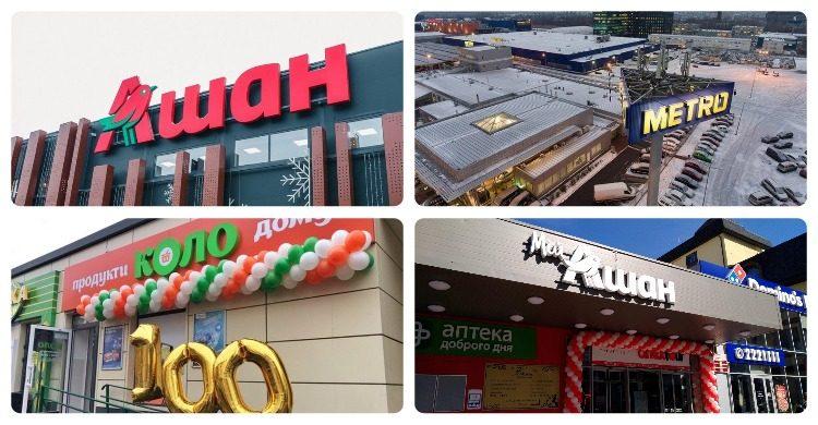 Розмір має значення: чому гіпермаркети програють невеликим магазинам