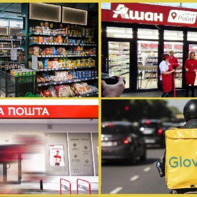 Новини логістики та e-commerce: платіжні послуги Rozetka і Нова пошта, новий формат Ашан, інтернет-магазин Фокстрот та інше
