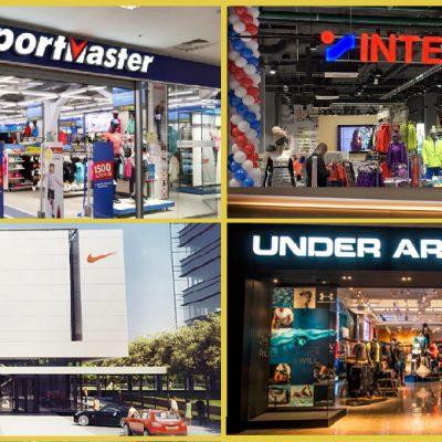 Огляд sport & outdoor: Sportmaster, Intersport, Under Armour, Nike та інші