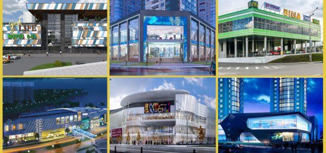 Новые метры  какие ТРЦ планируют открыть в Киеве в 2018 году ... 4e05ce90d30a0