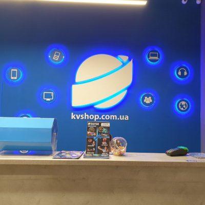 Комп'ютерний Всесвіт відкрив магазин нового формату в Івано-Франківську (+фото)