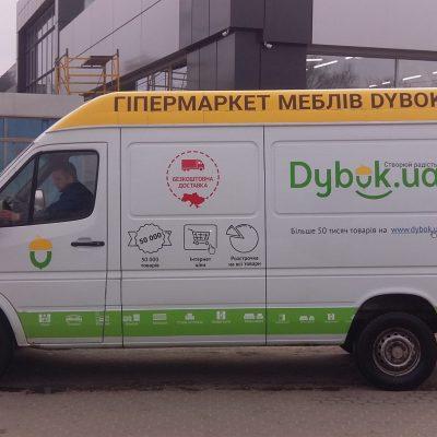 Dybok.ua – доставляє меблі безкоштовно по всій Україні