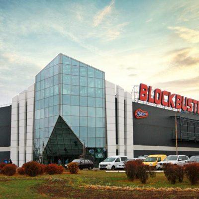 Коней на переправе: у ТРЦ Blockbuster Mall новый управляющий и брокерская компания