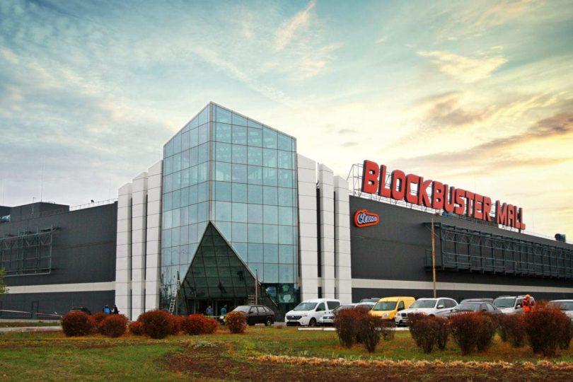 Коней на переправі: в ТРЦ Blockbuster Mall новий керуючий і брокерська компанія
