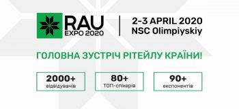 RAU Expo-2020 conferences' first guests and topics