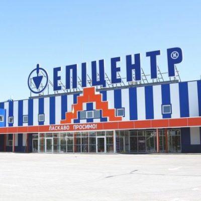 Мережа Епіцентр відкриває ТЦ нового формату у Вінниці