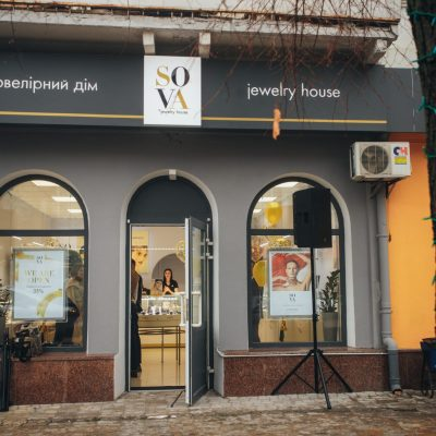 Кращі HR-практики в рітейлі: мережа ювелірних салонів SOVA