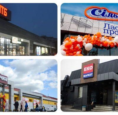 Топ-10 продуктових рітейлерів України за кількістю магазинів