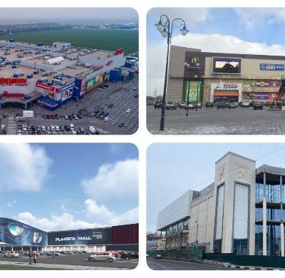 Торговая недвижимость Харькова: в ожидании масштабных ТРЦ