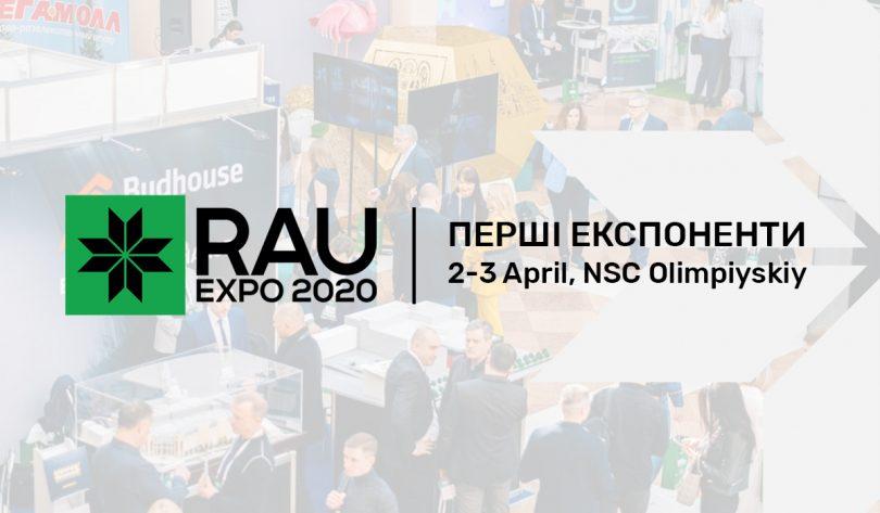Представляємо перших експонентів RAU Expo – 2020