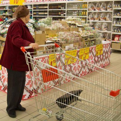 Не той настрій: споживчі настрої українців у січні 2020 року погіршилися