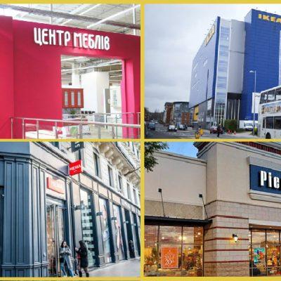 Новини DIY: Епіцентр, IKEA, Jysk, Hema та інші