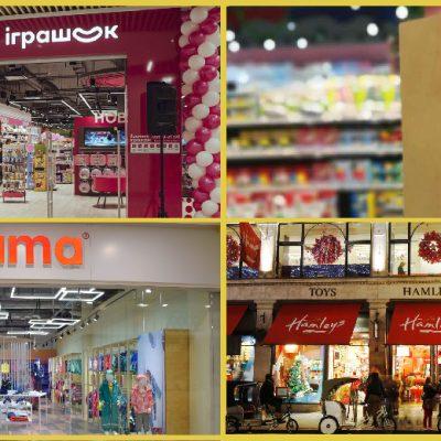 Новини дитячих магазинів: Будинок Іграшок, Антошка, Reima, Hamleys та інші