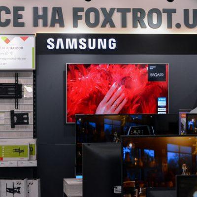 Київ, Дніпро і Житомир: Фокстрот відкриває одразу три оновлених магазини