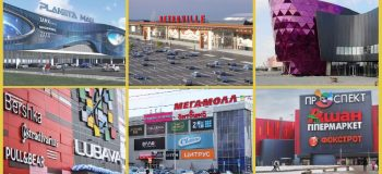 Новости ТРЦ: Planeta Mall, Retroville, Budhouse Group, Arricano и другие
