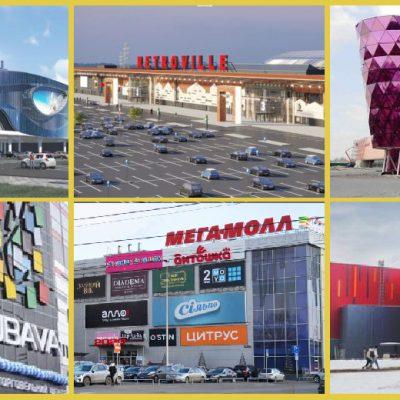 Новини ТРЦ: Planeta Mall, Retroville, Budhouse Group, Arricano та інші