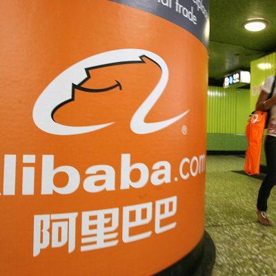 Комуністичний бізнес: влада Китаю почала розслідування проти Alibaba Group