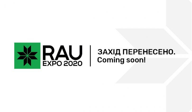 Головну зустріч рітейлерів RAU EXPO 2020 перенесли на осінь через поширення коронавірусу