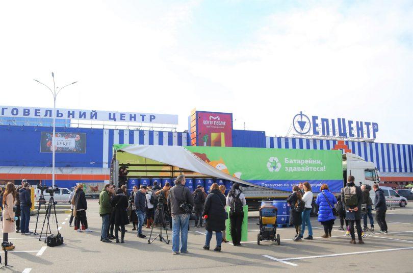 Епіцентр відправив перші 20 тонн батарейок з України на переробку в Румунію