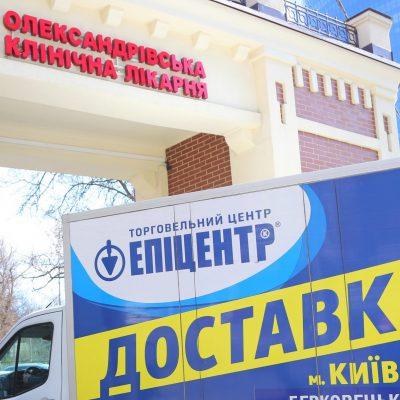 Епіцентр виділив 150 млн грн на боротьбу з коронавірусом