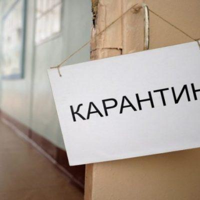Кабмін пом'якшив карантин: та хімчисткам дозволили працювати (ОНОВЛЕНО)