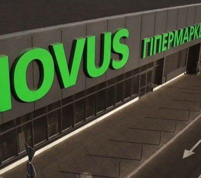 Безпека, транспорт і онлайн: як мережа Novus працює під час карантину